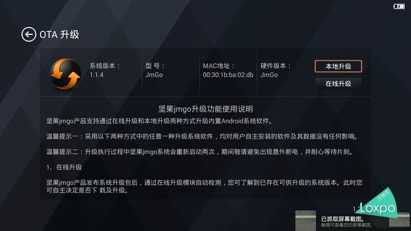 Screenshot_2015-11-17-14-46-33.jpg