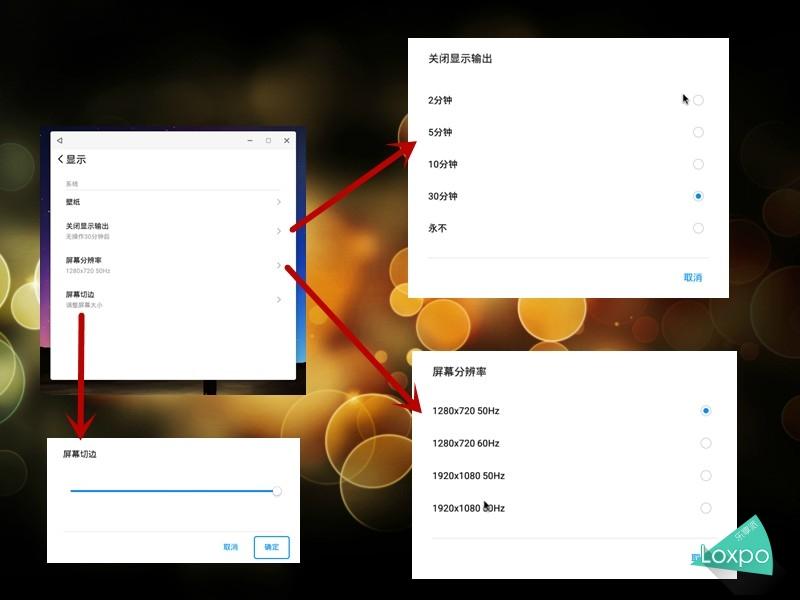 Screenshot_2015-11-21-10-32-35_副本.jpg