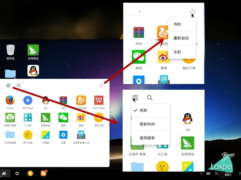 Screenshot_2015-11-21-10-33-22_副本.jpg