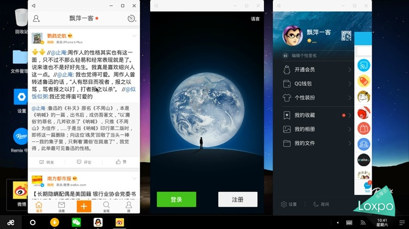 Screenshot_2015-11-21-10-41-48_副本.jpg
