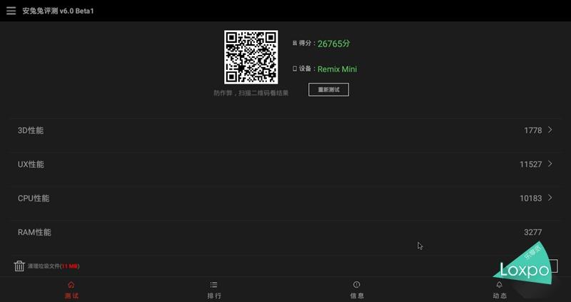 Screenshot_2015-11-21-17-05-23_副本.jpg