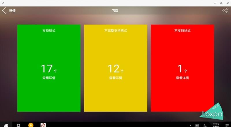 Screenshot_2015-11-21-17-29-08_副本.jpg