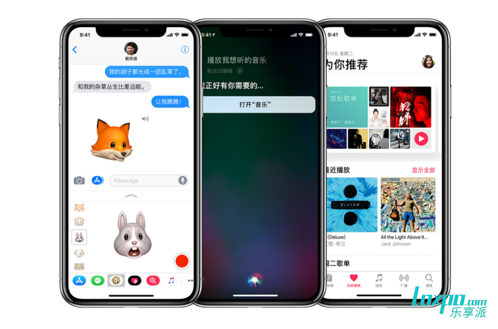 FireShot Capture 17 - iPhone X - Apple (中国) - https___www.apple.com_cn_iphone-x_.png